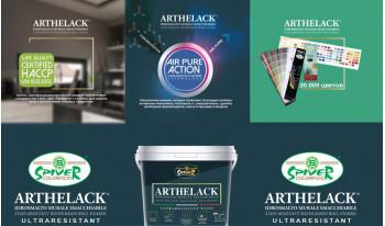 Новинка! ARTHELACK - настінна акрилова емаль на водній основі